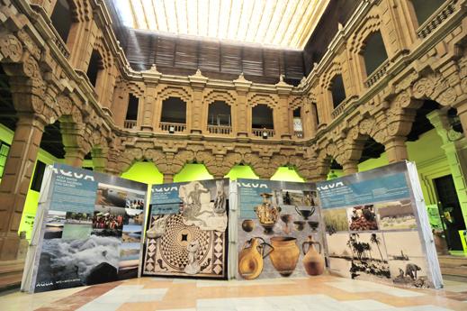 Casa de las Ciencias de Sevilla
